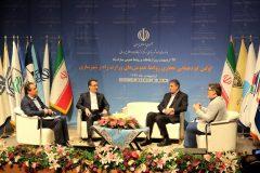 گزارش تصویری اولین گردهمایی مجازی  روابط عمومی وزارت راه و شهرسازی