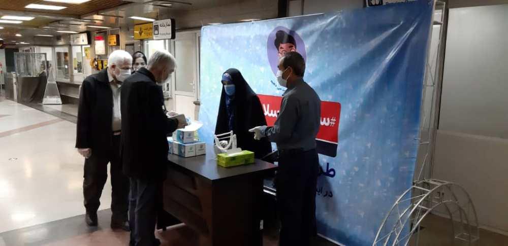 غرفه های عرضه ماسک با قیمت مناسب در ۵۲ ایستگاه متروی تهران و حومه مهیا شد