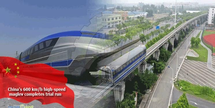 قطاری که ۶۰۰ کیلومتر برساعت حرکت میکند
