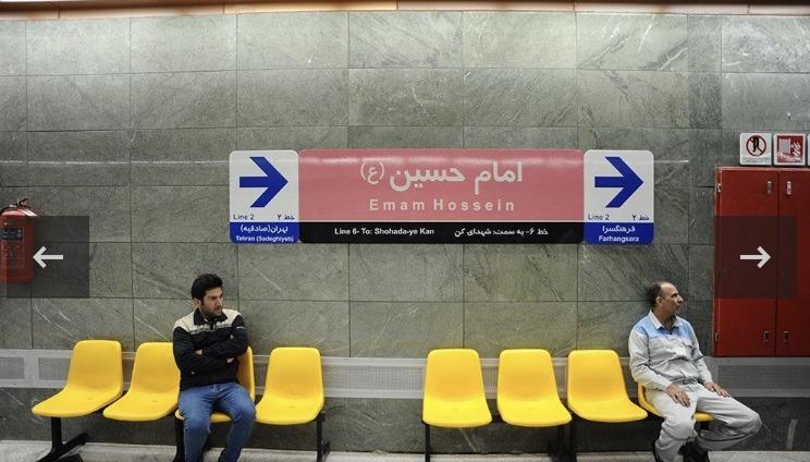مسافرگیری در خط شش از ابتدای ساعت بهره برداری انجام می شود