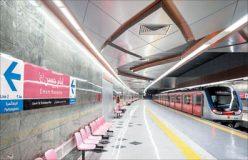 تغییر در ساعات سرویس دهی در خط ۶ متروی تهران