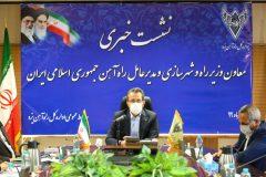 گزارش تصویری/ نشست خبری مدیرعامل راه آهن در اداره کل راه اهن یزد