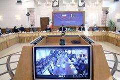 کمیسیون مشترک همکاریهای اقتصادی ایران و پاکستان