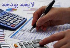 جزئیات بودجه ۱۴۰۰ برای بخش حمل و نقل