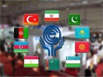 دسترسی تولیدکنندگان در مناطق آزاد به بازار کشورهای عضو اکو