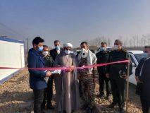 افتتاح طرح های اداره کل راه آهن شمال ۲