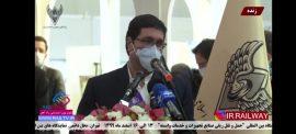 سخنرانی دکتر سلطانی نژاد مدیر عامل بورس کالا در نمایشگاه حمل ونقل ریلی ۱۳ اسفند
