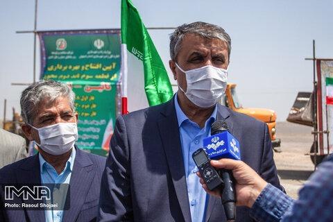 لزوم پیادهسازی الگوی فکری مرکز جهادی پیشرفت راهآهن در حوزه هوایی کشور