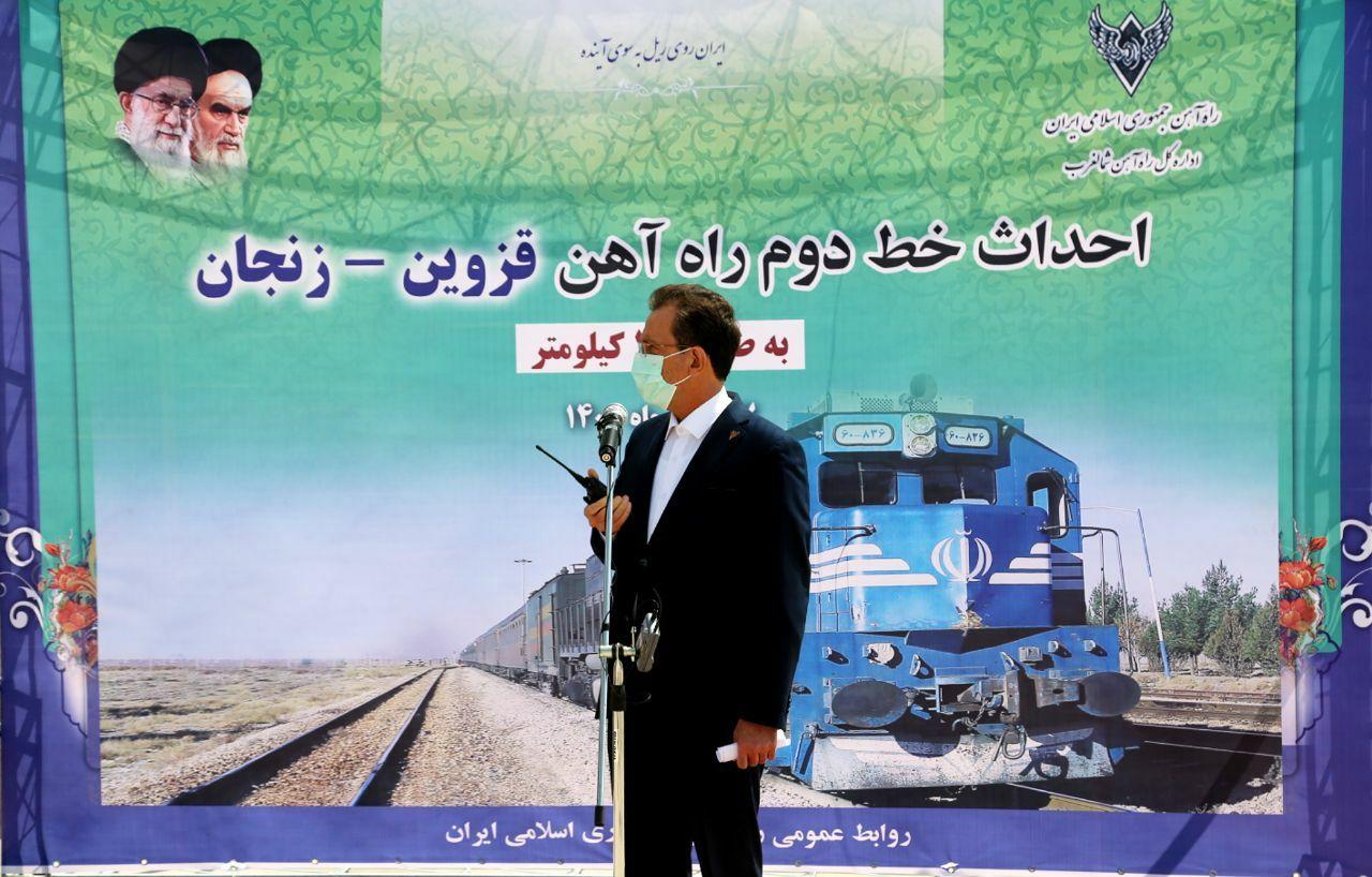 افتتاح و بهرهبرداری ازخط دوم ریلی زنجان-قزوین و بافق-زرینشهر به طول ۲۸۸ کیلومتر
